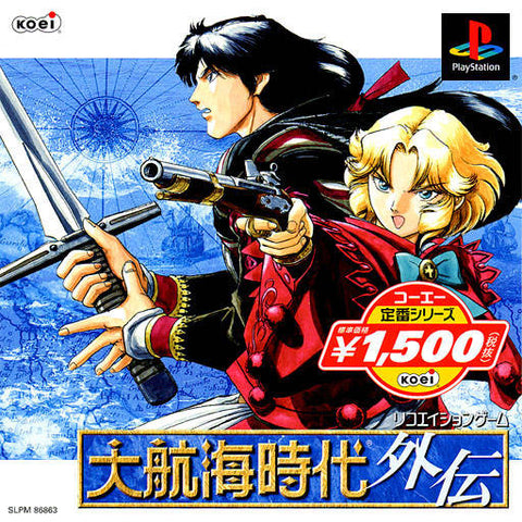 Daikoukai Jidai Gaiden (Koei Teiban Series) - PlayStation (Japan)