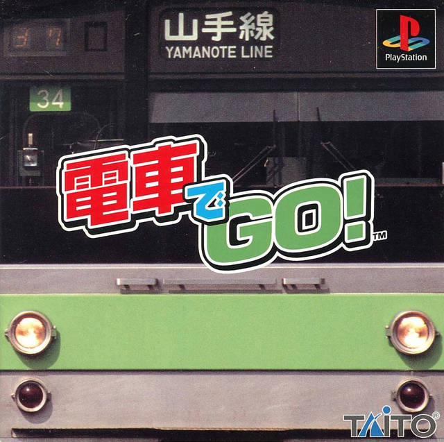 Densha de Go! - PlayStation (Japan)