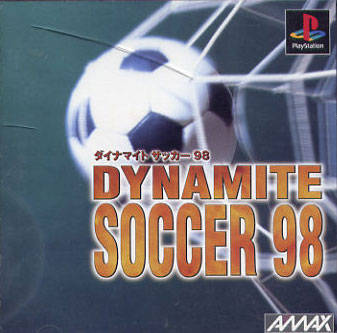 Dynamite Soccer 98 - PlayStation (Japan)