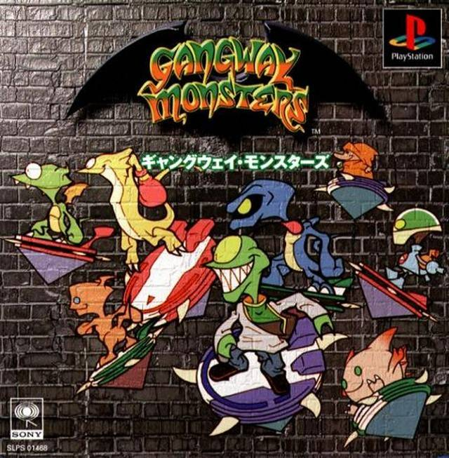 Gangway Monsters - PlayStation (Japan)