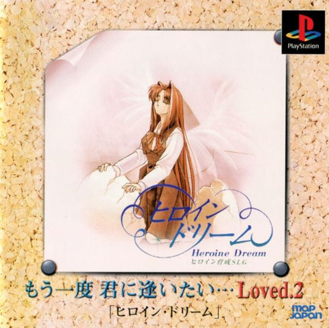 Heroine Dream (Reprint) - PlayStation (Japan)