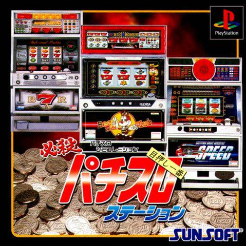 Hissatsu Pachi-Slot Station - PlayStation (Japan)