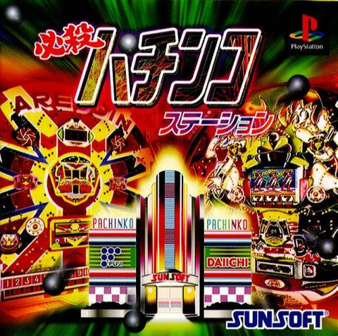 Hissatsu Pachinko Station - PlayStation (Japan)