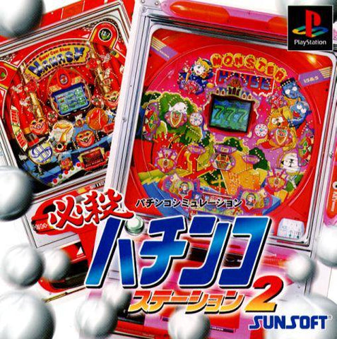 Hissatsu Pachinko Station 2 - PlayStation (Japan)