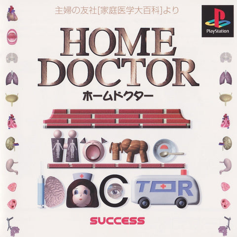 Home Doctor - PlayStation (Japan)