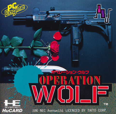 Operation Wolf - TurboGrafx-16 (Japan)