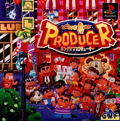King of Producer - PlayStation (Japan)