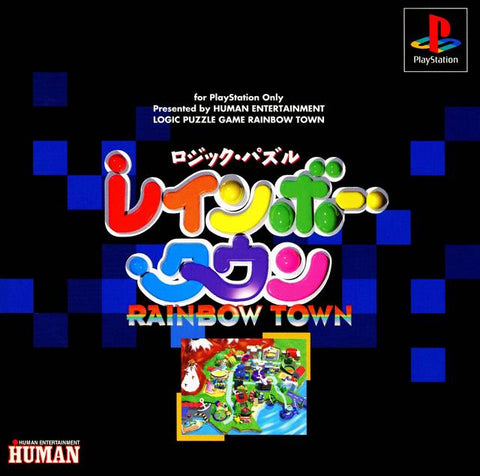Logic Puzzle Rainbow Town - PlayStation (Japan)