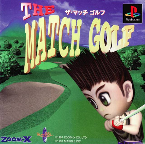 The Match Golf - PlayStation (Japan)