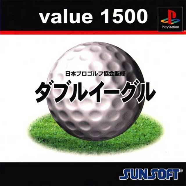 Nippon Golf Kyoukai Kanshuu: Double Eagle (Value 1500) - PlayStation (Japan)