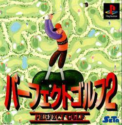 Perfect Golf 2 - PlayStation (Japan)