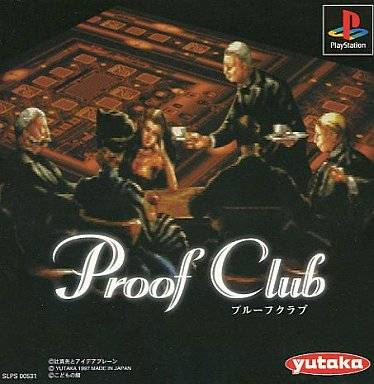 Proof Club - PlayStation (Japan)