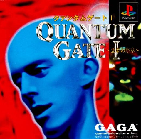 Quantum Gate I: Akumu no Joshou - PlayStation (Japan)