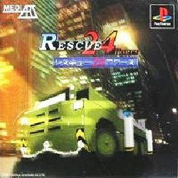 Rescue 24 Hours - PlayStation (Japan)