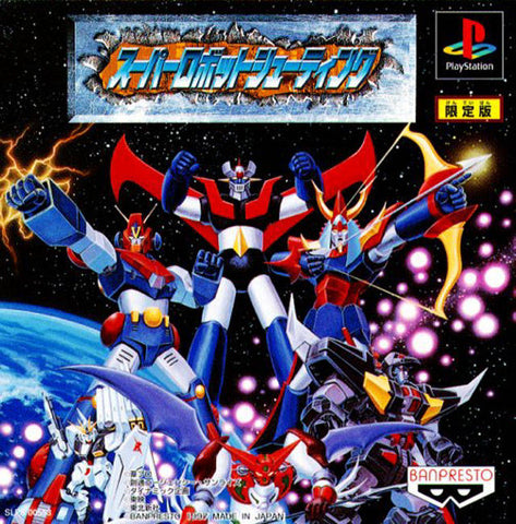 Super Robot Shooting - PlayStation (Japan)