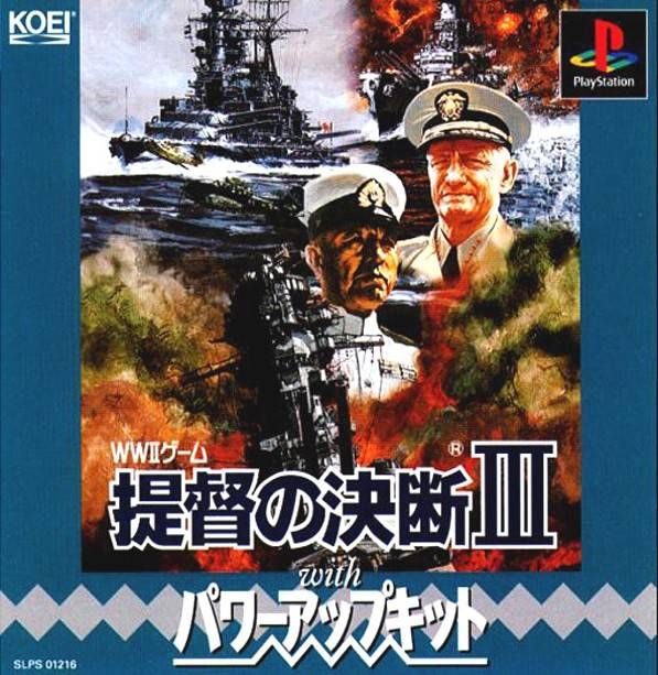 Teitoku no Ketsudan III with Power-Up Kit - PlayStation (Japan)