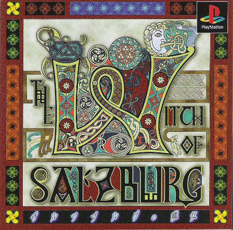 Salzburg no Majo: The Witch of Salzburg - PlayStation (Japan)