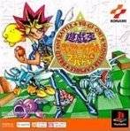 Yu-Gi-Oh! Monster Capsule Breed & Battle (PSOne Books) - PlayStation (Japan)