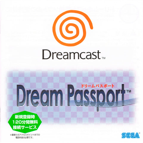 Dream Passport - SEGA Dreamcast (TAB, 1998) [USED]