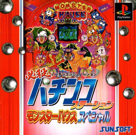 Hissatsu Pachinko Station: Monster House Special - PlayStation (Japan)