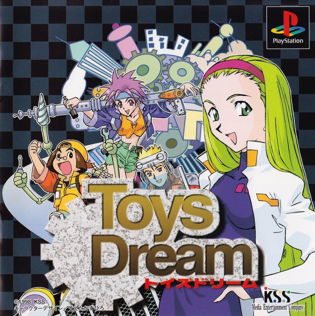 Toys Dream - PlayStation (Japan)
