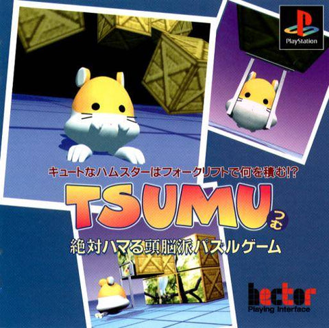 Tsumu - PlayStation (Japan)