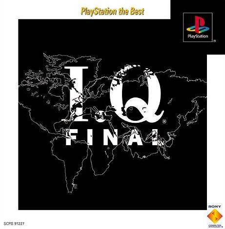 IQ Final (PlayStation the Best) - PlayStation (Japan)