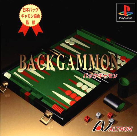 Backgammon - PlayStation (Japan)