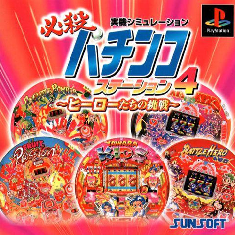 Hissatsu Pachinko Station 4 - PlayStation (Japan)