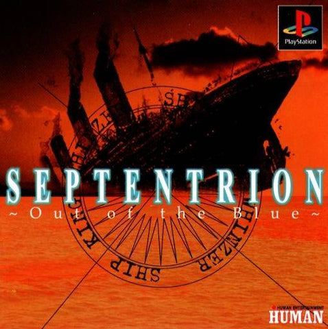 Septentrion ~Out of the Blue~ - PlayStation (Japan)