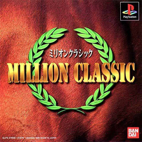 Million Classic - PlayStation (Japan)