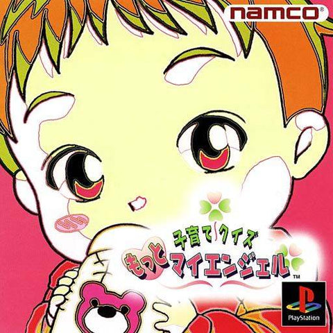 Kosodate Quiz: Motto My Angel - PlayStation (Japan)