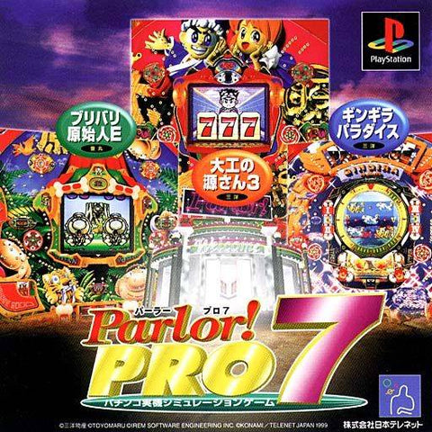 Parlor! Pro 7 - PlayStation (Japan)
