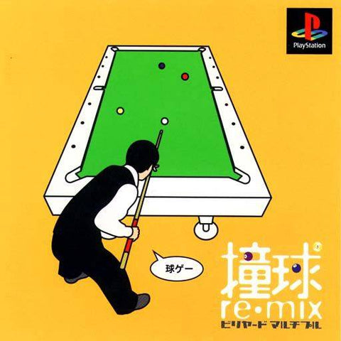 Doukyu Re-Mix: Billiards Multiple - PlayStation (Japan)