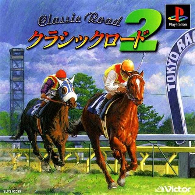 Classic Road 2 - PlayStation (Japan)