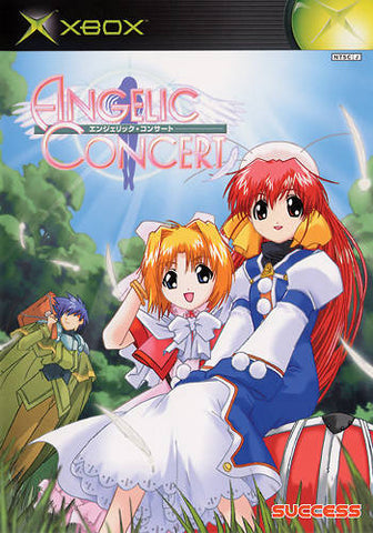 Angelic Concert - Xbox (Japan)