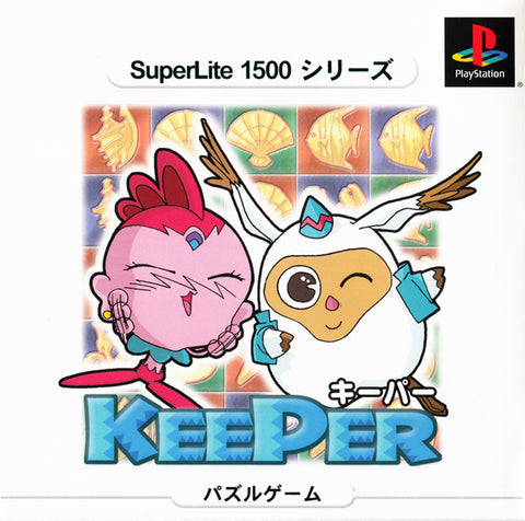 Keeper (SuperLite 1500 Series) - PlayStation (Japan)