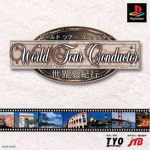 World Tour Conductor - PlayStation (Japan)
