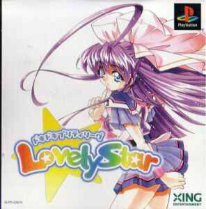 Doki Doki Pretty League: Lovely Star - PlayStation (Japan)