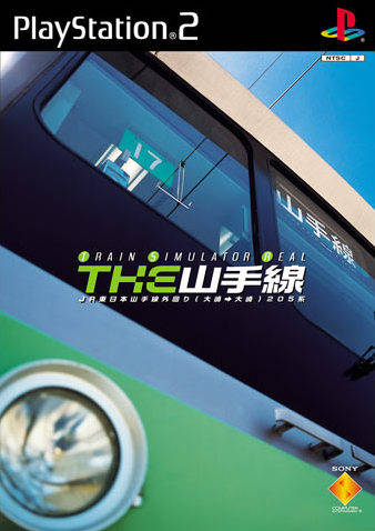 The Yamanote Sen: Train Simulator Real - PlayStation 2 (Japan)