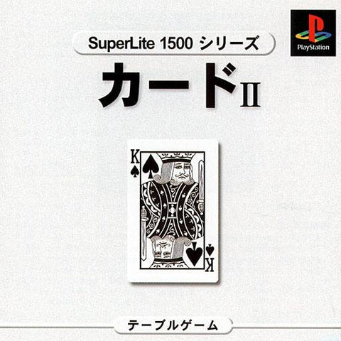 Card II (SuperLite 1500 Series) - PlayStation (Japan)