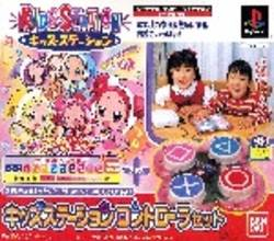 Kids Station: Motto! Oja Majo Do-Re-Mi - Mahodou Smile Party (Controller Set) - PlayStation (Japan)