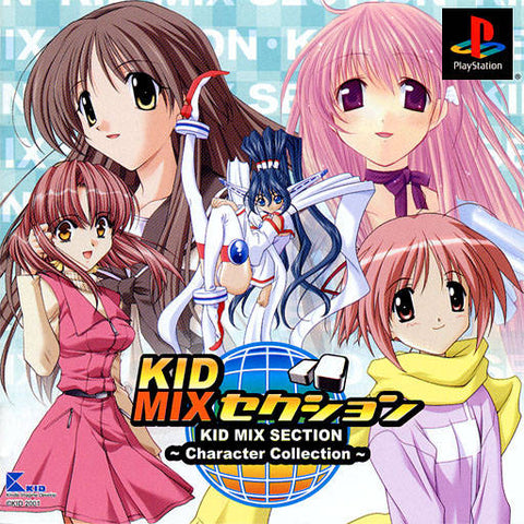 Kid Mix Section: Character Collection - PlayStation (Japan)