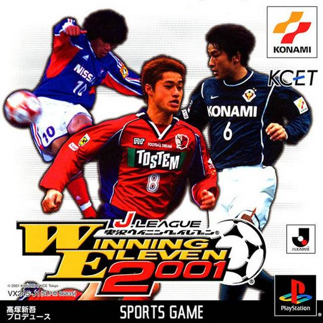 J.League Jikkyou Winning Eleven 2001 - PlayStation (Japan)