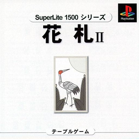 Hanafuda II (SuperLite 1500 Series) - PlayStation (Japan)