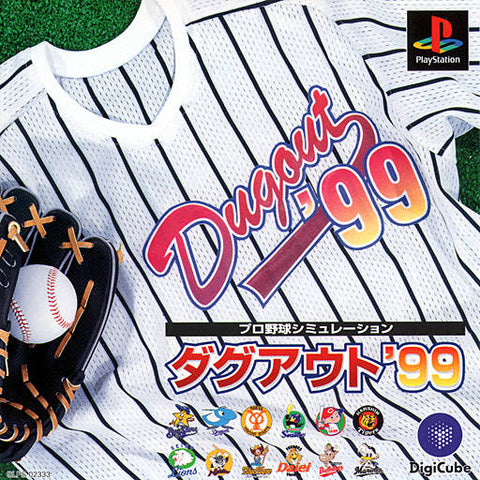 Pro Yakyuu Simulation Dugout '99 - PlayStation (Japan)