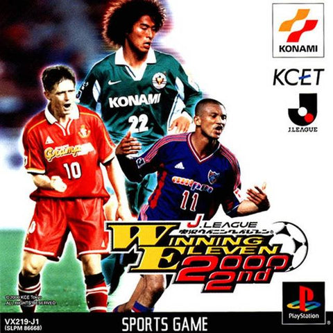 J.League Jikkyou Winning Eleven 2000 2nd - PlayStation (Japan)