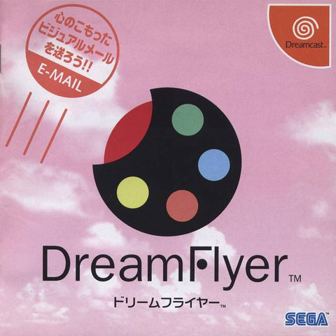 DreamFlyer - SEGA Dreamcast (TAB, 1999) [USED]