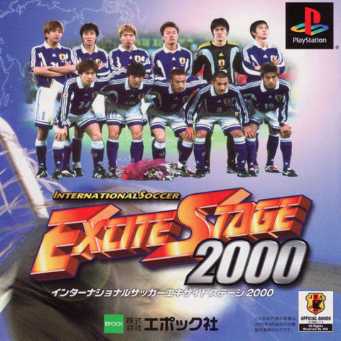 International Soccer Excite Stage 2000 - PlayStation (Japan)