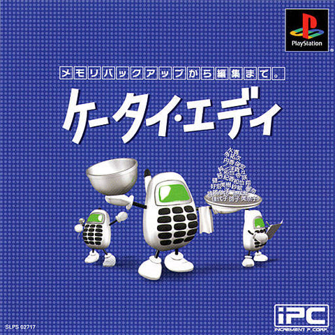Keitai Eddy - PlayStation (Japan)